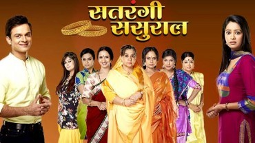 Vani Rani 8th December 2017 Written Episode Update Bijli