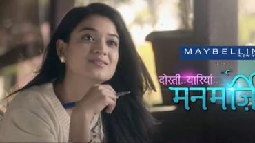 Star Plus - Yo Desi