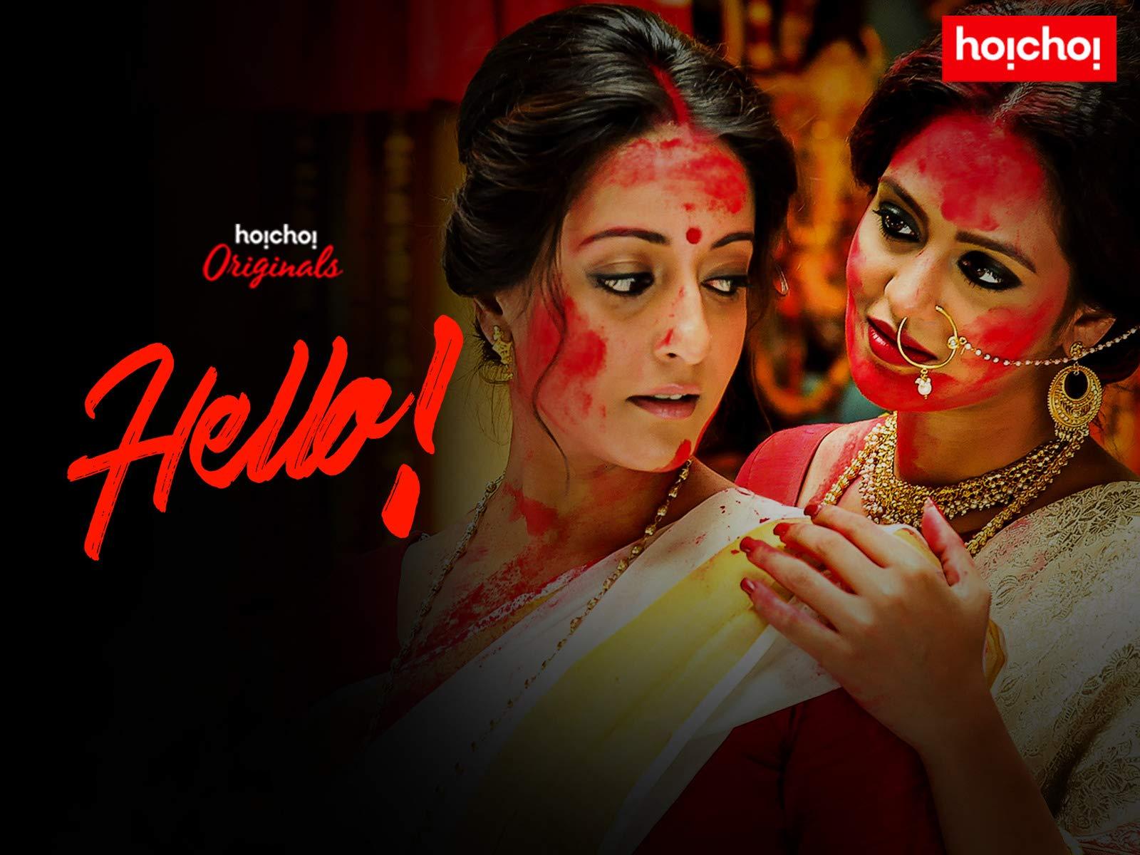 Hello Watch Online - Episode 2 - Yo Desi