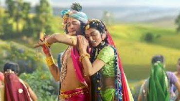 Radha Krishna (Bengali)