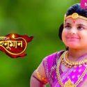 Sankatmochan Joy Hanuman (Bengali)